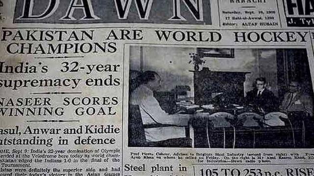 ڈان، پاکستان، ہاکی، 1960، روم اولمپکس، گولڈ میڈل