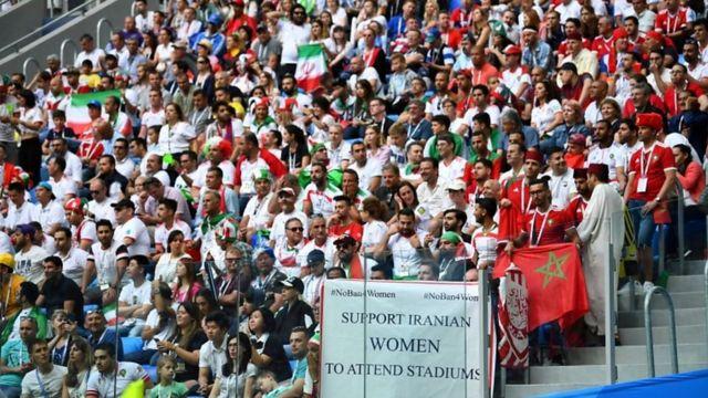 حمایت از حضور زنان ایران در ورزشگاه در جام جهانی فوتبال