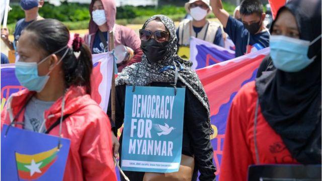 Myanmar, ASEAN