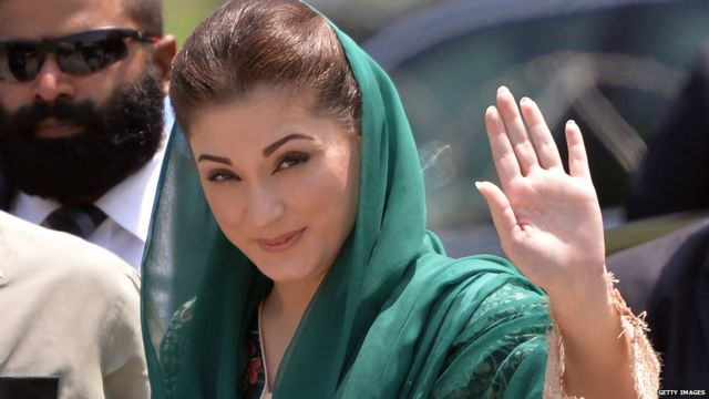 Maryam Nawaz arrives to appear before an anti-corruption commission at the Federal Judicial Academy in Islamabad on July 5, 2017.