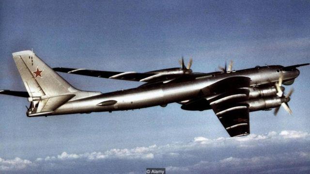 Ndege aina ya Tu-95 ilitumiwa kuangusha bomu hilo