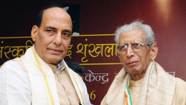 गृहमंत्री रजनाथ सिंह के साथ नामवर सिंह