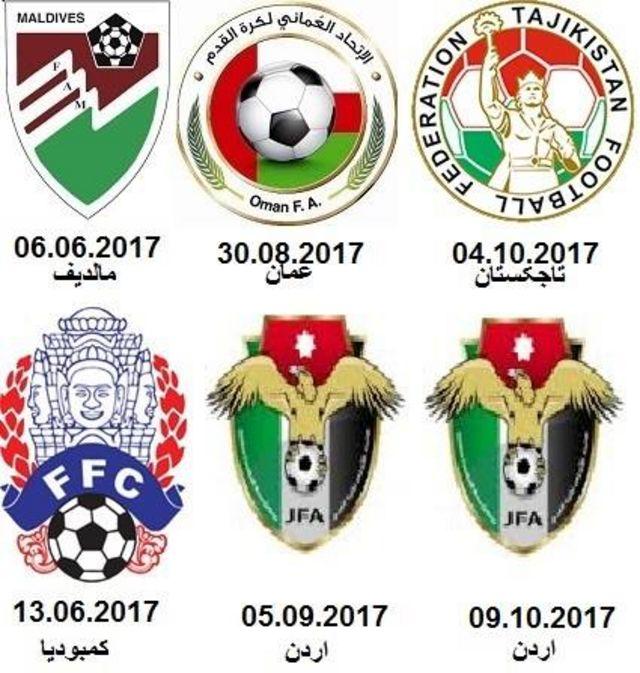 برنامه ۶ ماه آینده تیم ملی فوتبال افغانستان