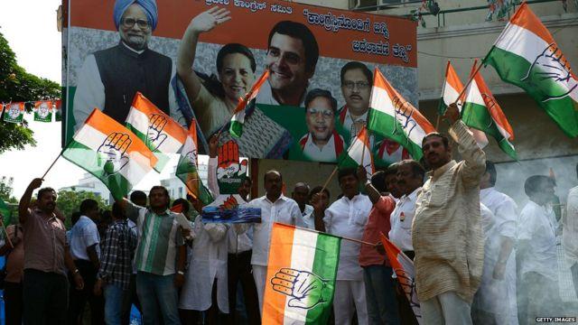 कर्नाटक चुनाव, बीजेपी