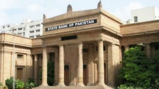 سٹیٹ بینک پاکستان