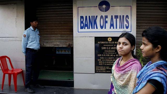 बैंक हड़ताल
