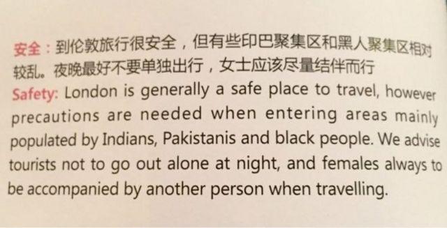 Статья в журнале Wings Of China