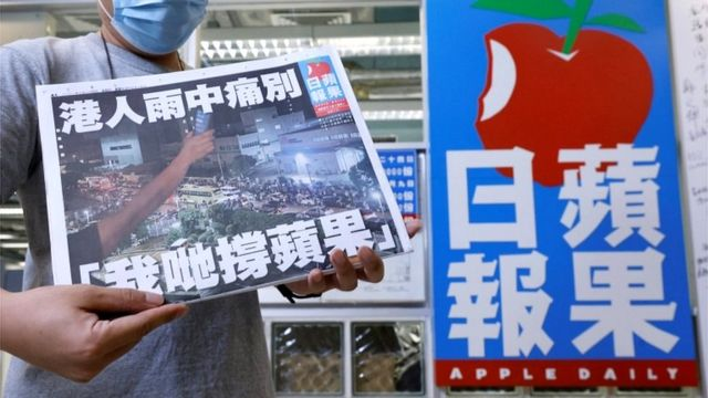 The last front page of Apple Daily