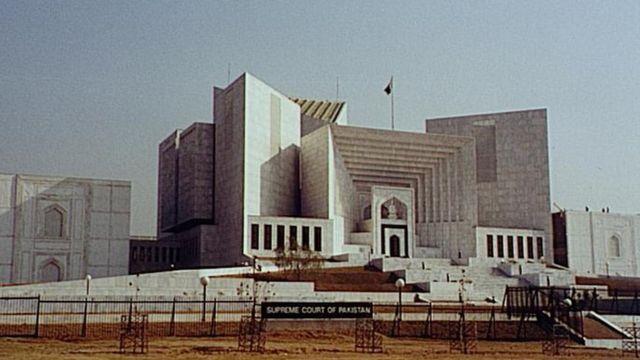 पाकिस्तान का सुप्रीम कोर्ट