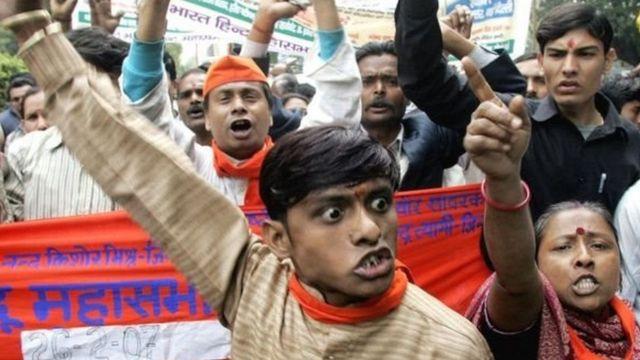 हिंसक भीड़
