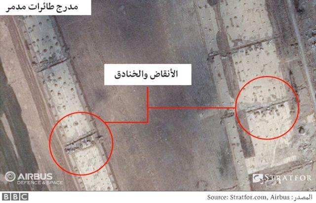 آثار التدمير في مدرجات مطار الموصل