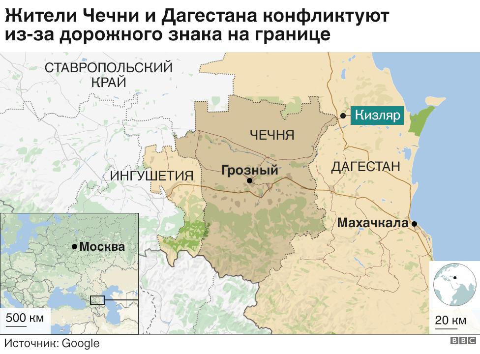 Карта спорных районов