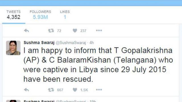 विदेश मंत्री सुषमा स्वराज का ट्वीट.
