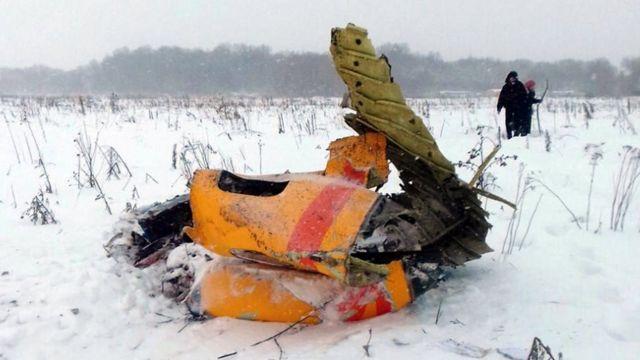 обломки Ан-148