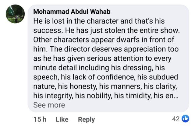محمد عبدالوہاب