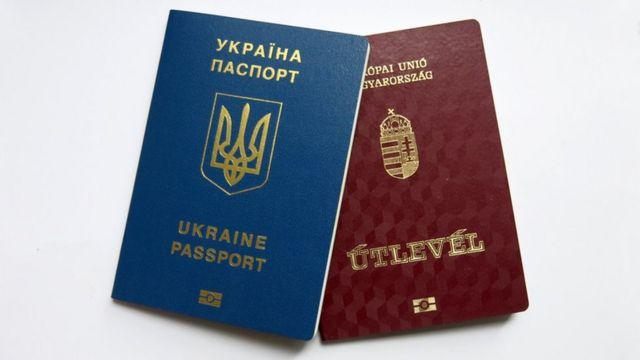 купить сигареты паспорта