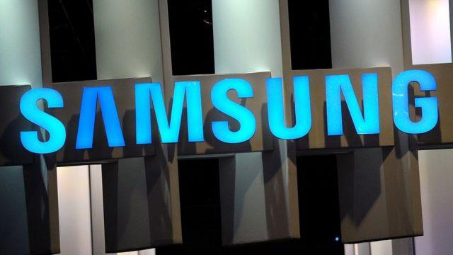 Kampuni ya Samsung