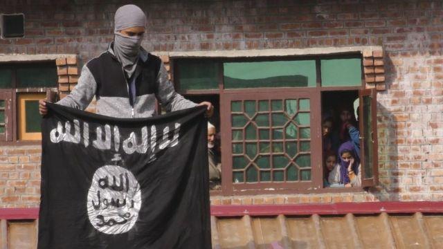 دولت اسلامیہ کا پرچم