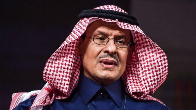 Министр энергетики Саудовской Аравии