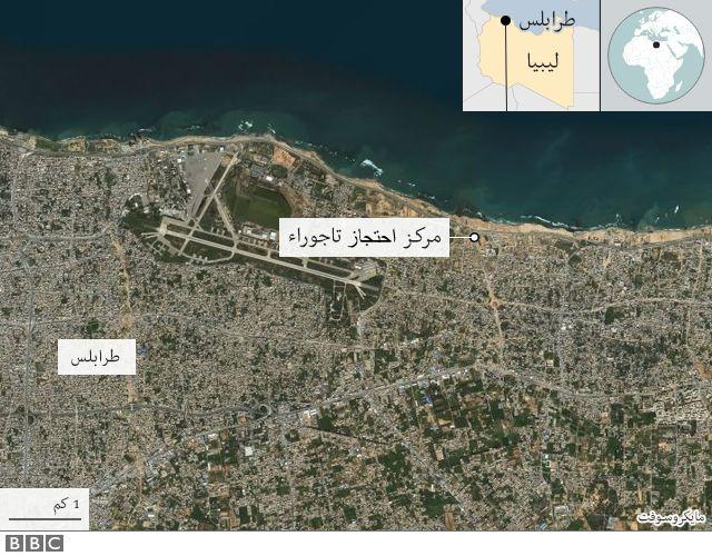 خريطة تاجوراء