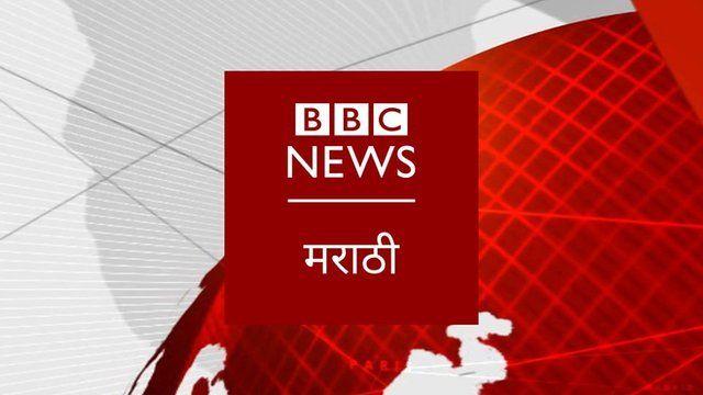 Marathi TV