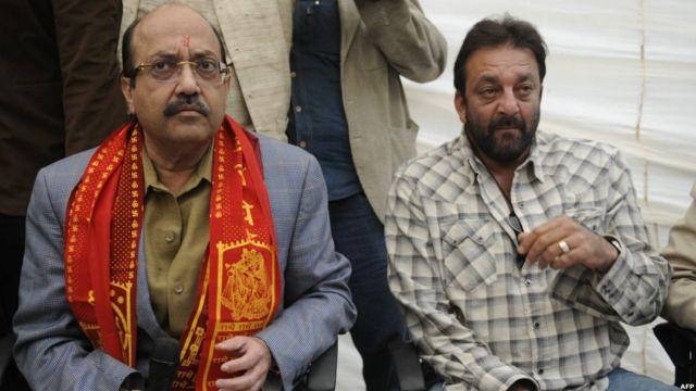 अमर सिंह के साथ संजय दत्त