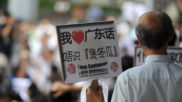 A man holds a sign professing his love for Cantonese, the main language used in the city, as he attends a Hong Kong rally to help stop Mandarin being promoted to the detriment of Cantonese in mainland China on August 1, 2010