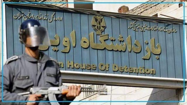 در حال حاضر شماری از زندانیان دوتابعیتی ایرانی تبار در زندان اوین تهران بازداشت هستند