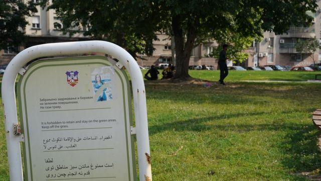 park migranti