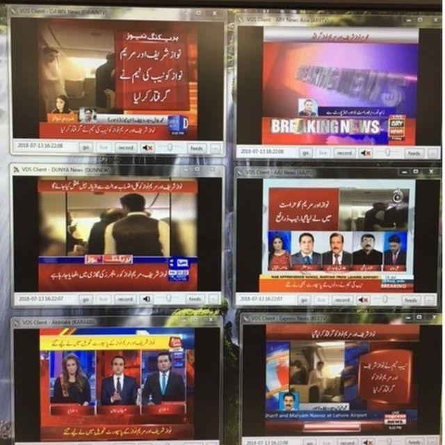 पाकिस्तानी मीडियात ब्रेकिंग न्यूज
