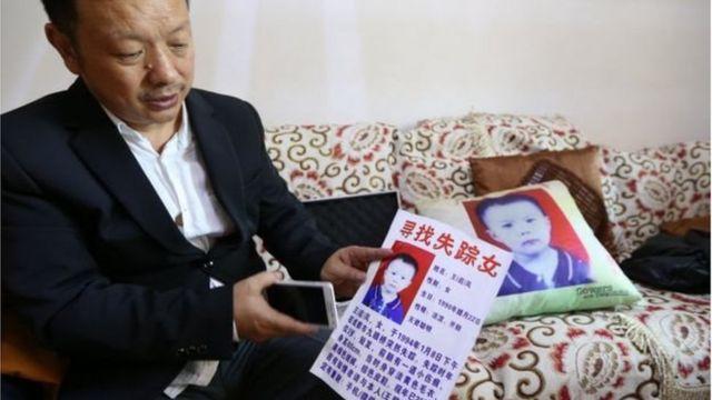 Ông Wang Mingqing