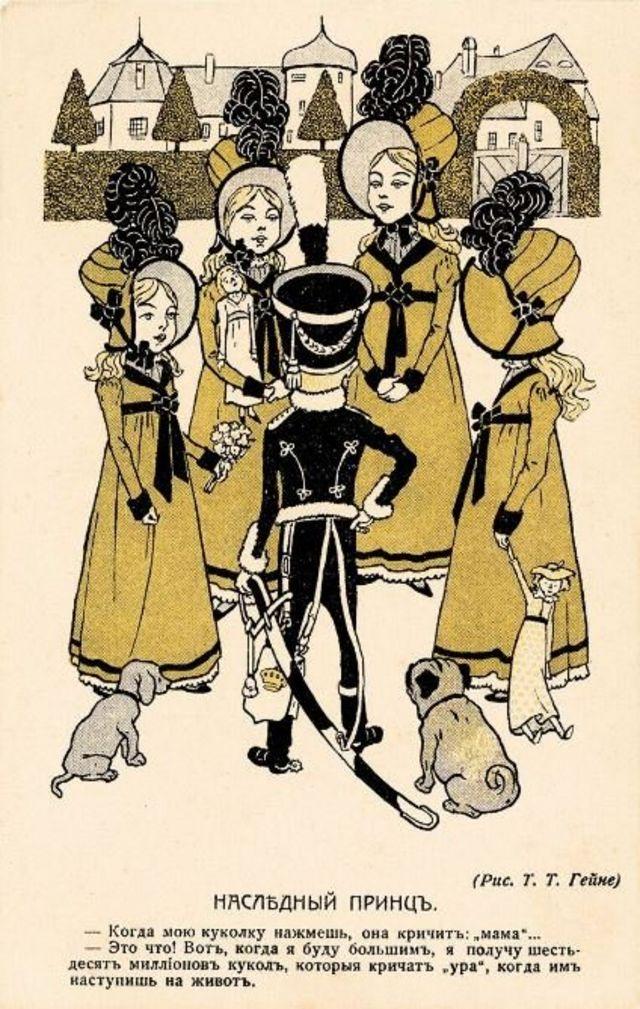 """Томас Теодор Гейне """"Наследный принц"""". 1906 г."""
