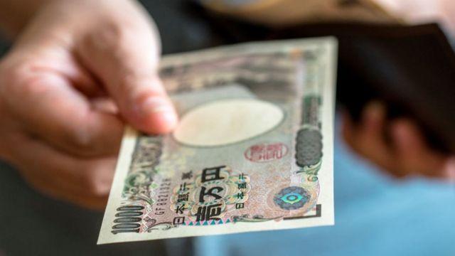 moeda japonesa