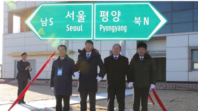 26일 개성에서 열린 남북 철도·도로 착공식