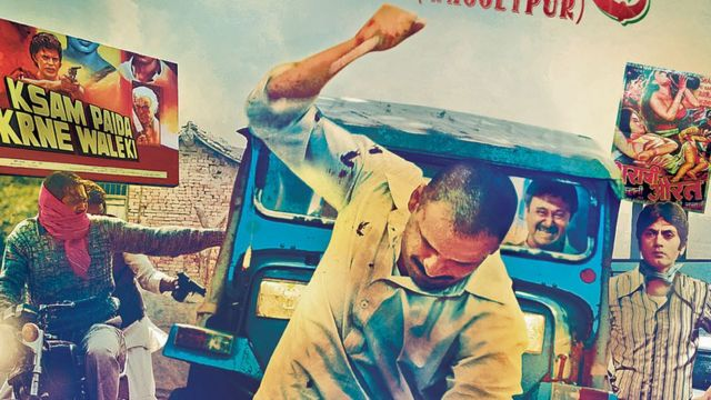 फ़िल्म 'गैंग्स ऑफ़ वासेपुर' का पोस्टर