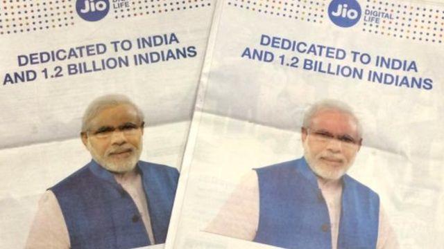 जियो विज्ञापन में नरेंद्र मोदी की तस्वीर
