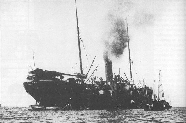 navio Sakura Maru