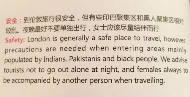 中国国際航空の機内誌にロンドンについて人種差別的「助言」が掲載された