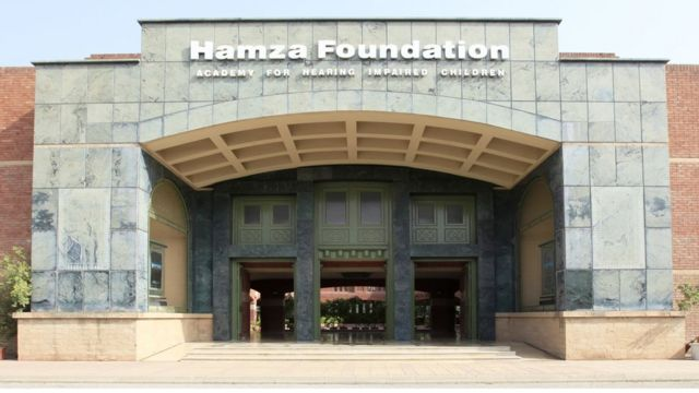 حمزہ فاؤنڈیشن
