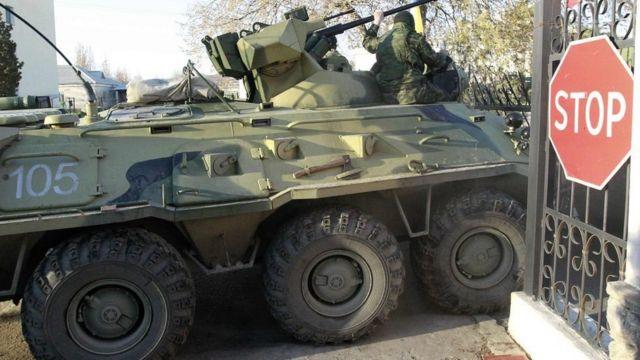 Крим: архівне фото