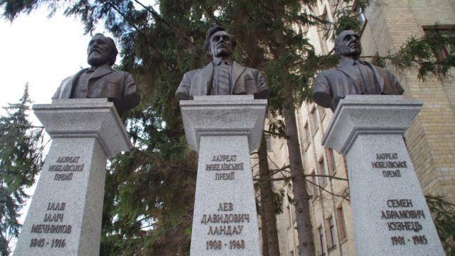 Пам'ятник Ландау