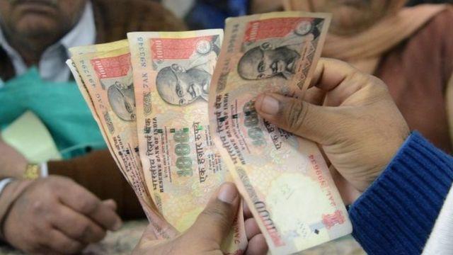 भारत में नोटबंदी