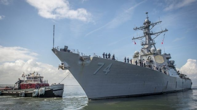 The guided-missile destroyer USS McFaul in Virginia