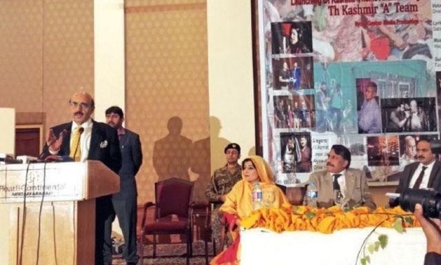 पाकिस्तानी गीत