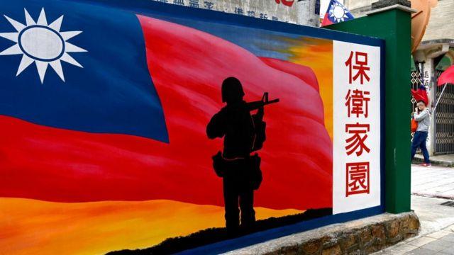 Un mural de propaganda de defensa nacional en la isla de Kinmen, Taiwán (21/10/2020)
