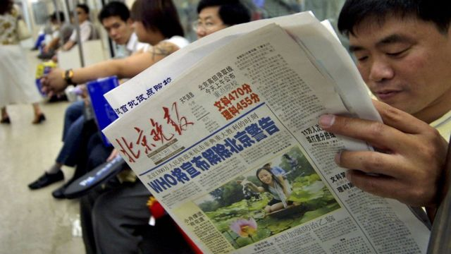 官方数字指出,非典型肺炎当时在中国大陆造成超过300人死亡。