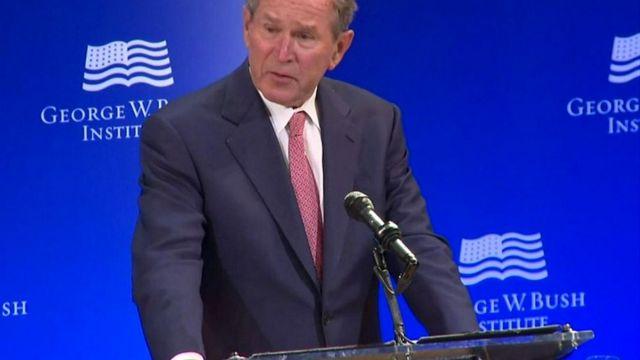 Ông Bush con