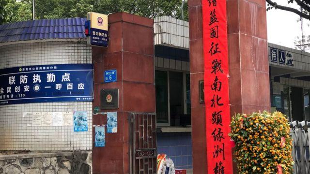 Guangzhou bölgesindeki Dongguan Luzhou ayakkabı fabrikası