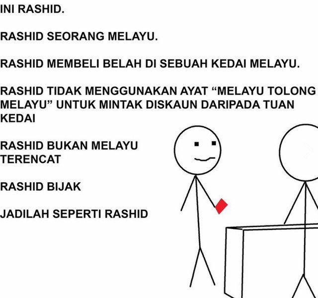 A stick figure called Rashid