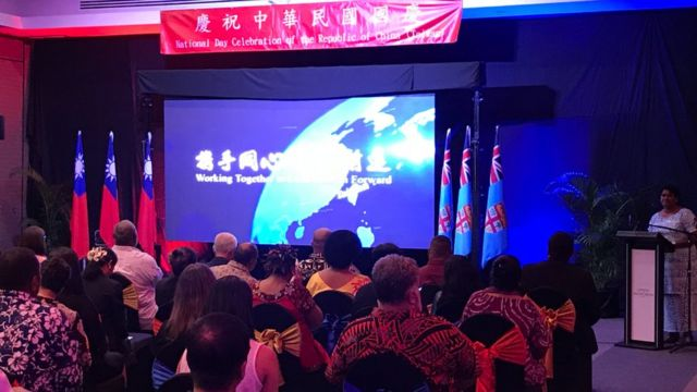 Participants watch a film at the Taiwan National Day event in Fiji on 8 October 2020 (picture from the Taipei Trade Office in Fiji website)